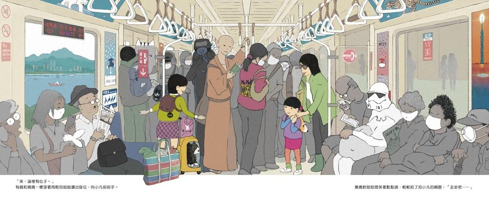 //im1.book.com.tw/image/getImage?i=http://www.books.com.tw/img/001/077/11/0010771171_b_02.jpg&v=5a140eab&w=655&h=609