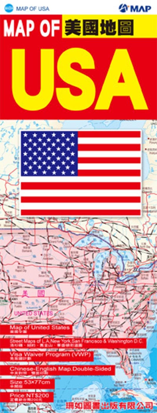 Map of U...