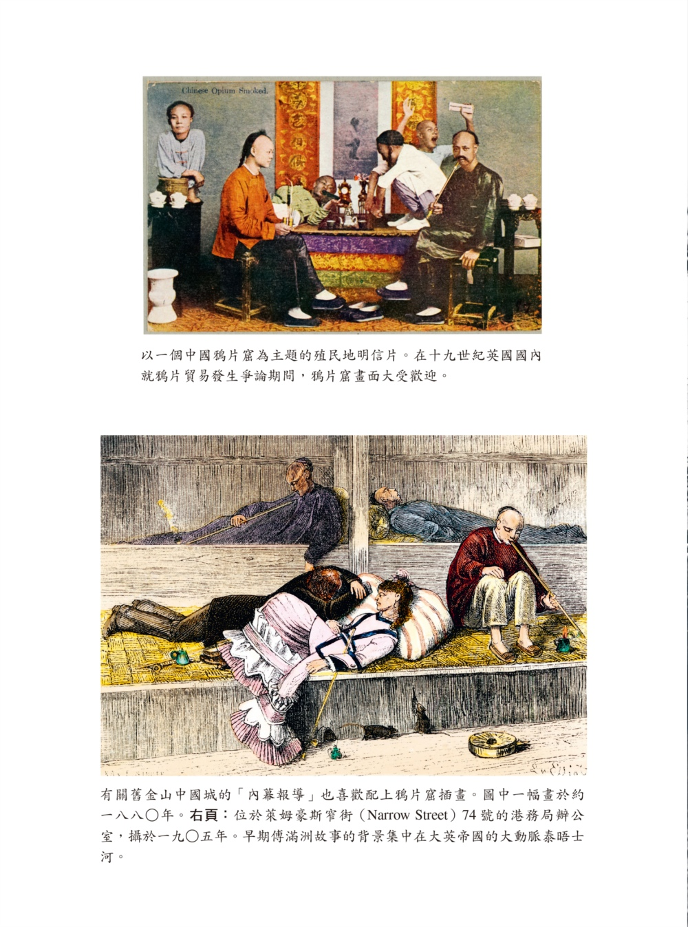 http://im1.book.com.tw/image/getImage?i=http://www.books.com.tw/img/001/077/14/0010771416_b_04.jpg&v=5a28c0f8&w=655&h=609