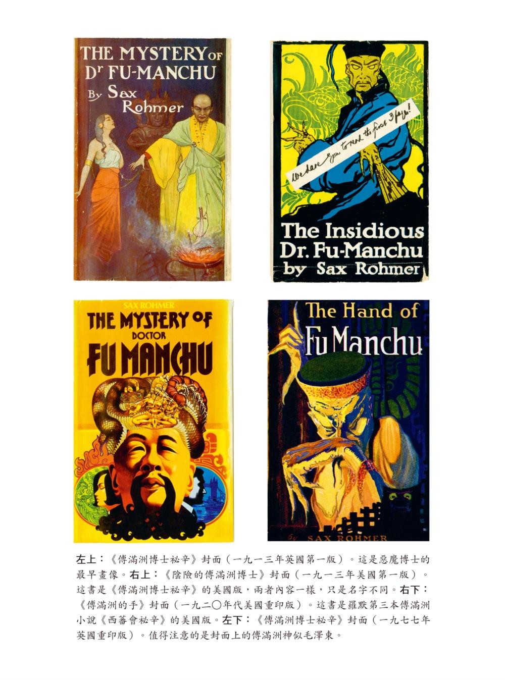http://im1.book.com.tw/image/getImage?i=http://www.books.com.tw/img/001/077/14/0010771416_b_06.jpg&v=5a28c0f8&w=655&h=609