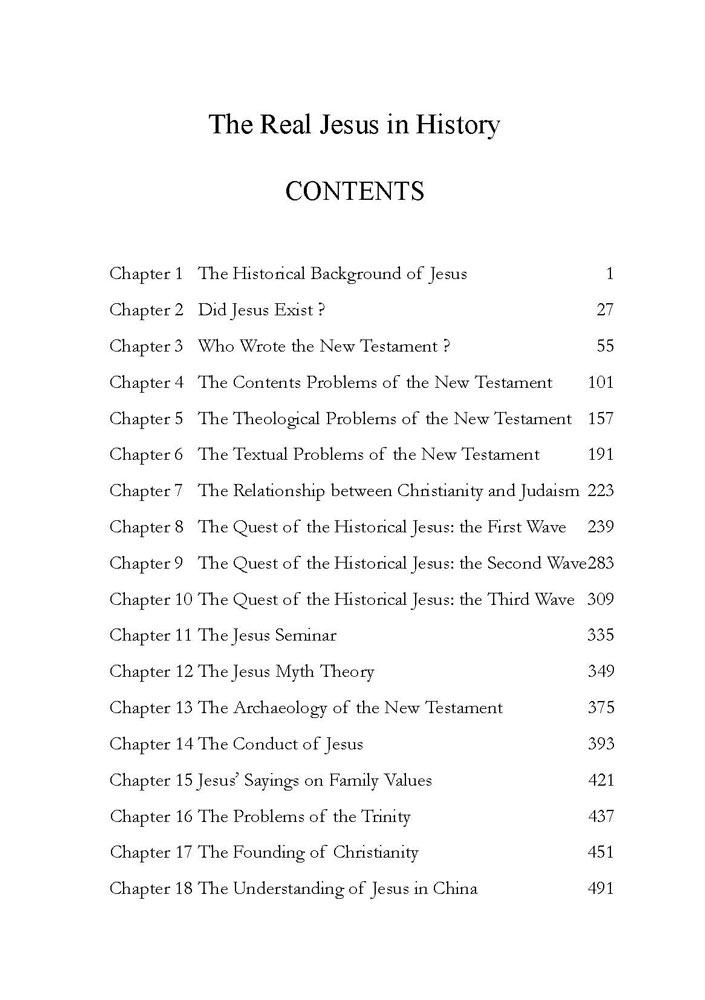 ◤博客來BOOKS◢ 暢銷書榜《推薦》歷史上真實的耶穌
