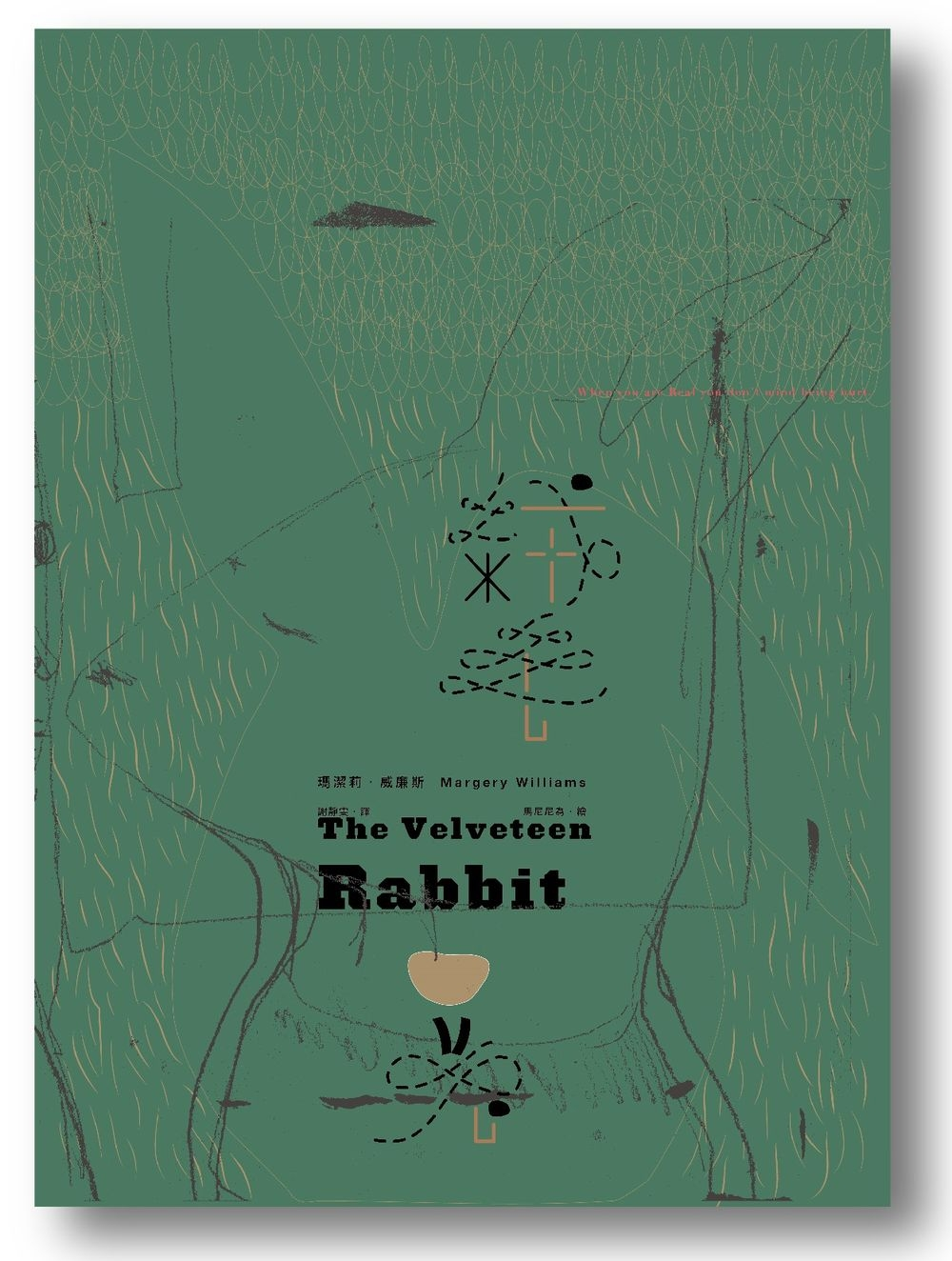 The Velveteen Rabbit 絨毛兔