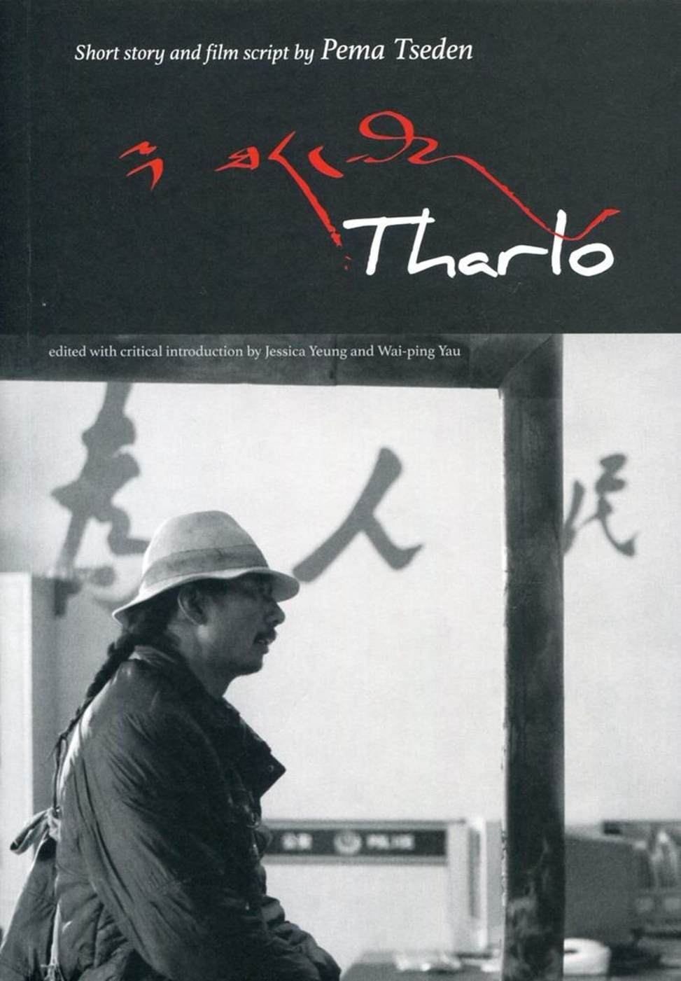 Tharlo:Short Story and Film Script by Pema Tseden