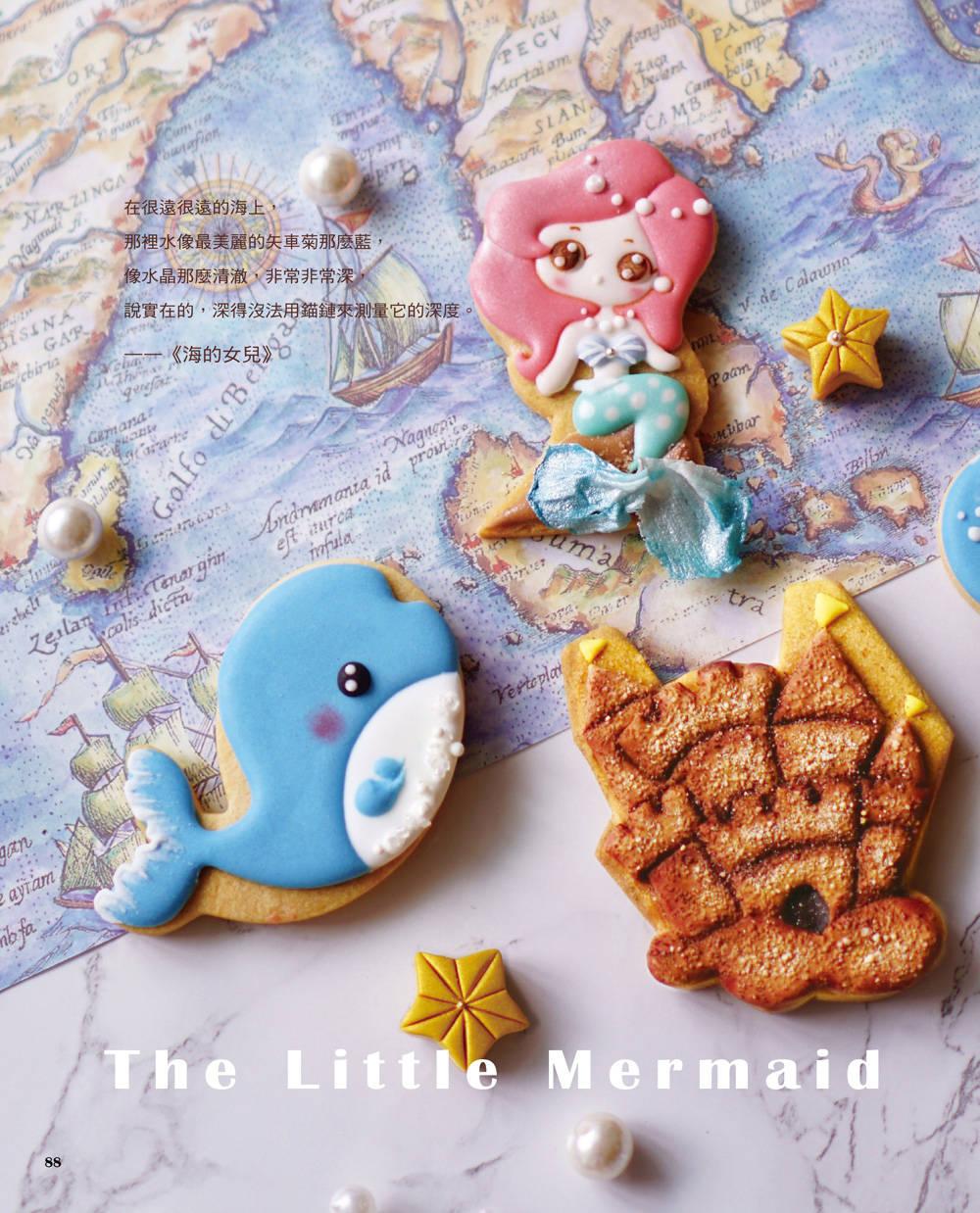 ◤博客來BOOKS◢ 暢銷書榜《推薦》有意思創意糖霜餅乾