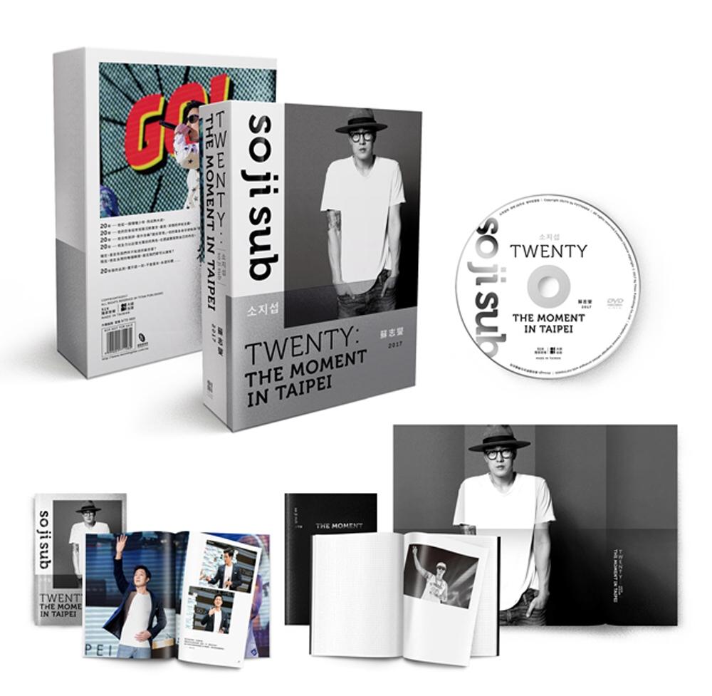 ◤博客來BOOKS◢ 暢銷書榜《推薦》蘇志燮TWENTY:出道20年台灣專場粉絲會DVD+寫真冊+時光筆記本+海報 全球獨占限量