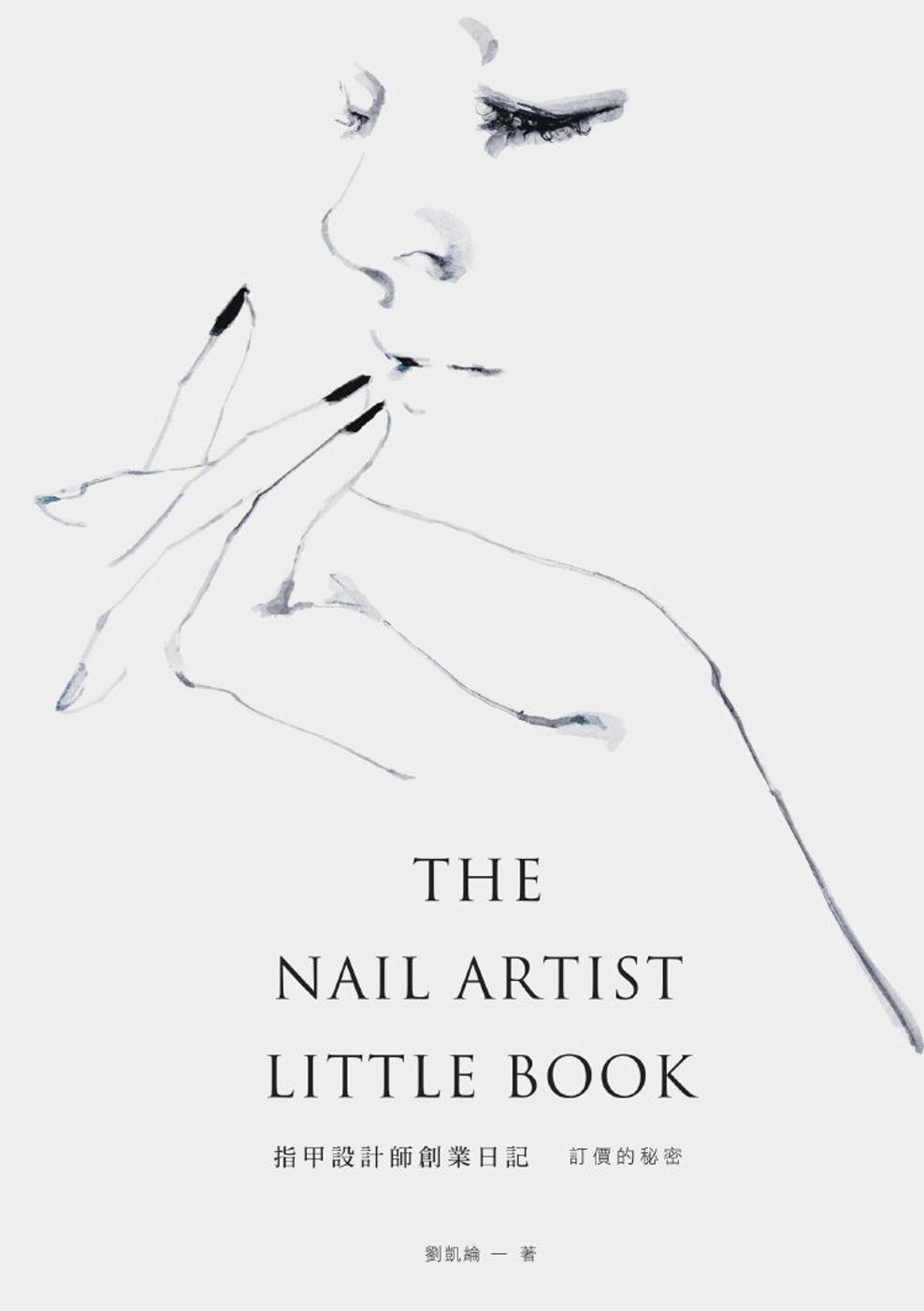 THE NAIL ARTIST LITTLE BOOK 指甲設計師創業日記:訂價的秘密