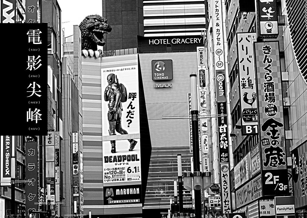◤博客來BOOKS◢ 暢銷書榜《推薦》失落日本
