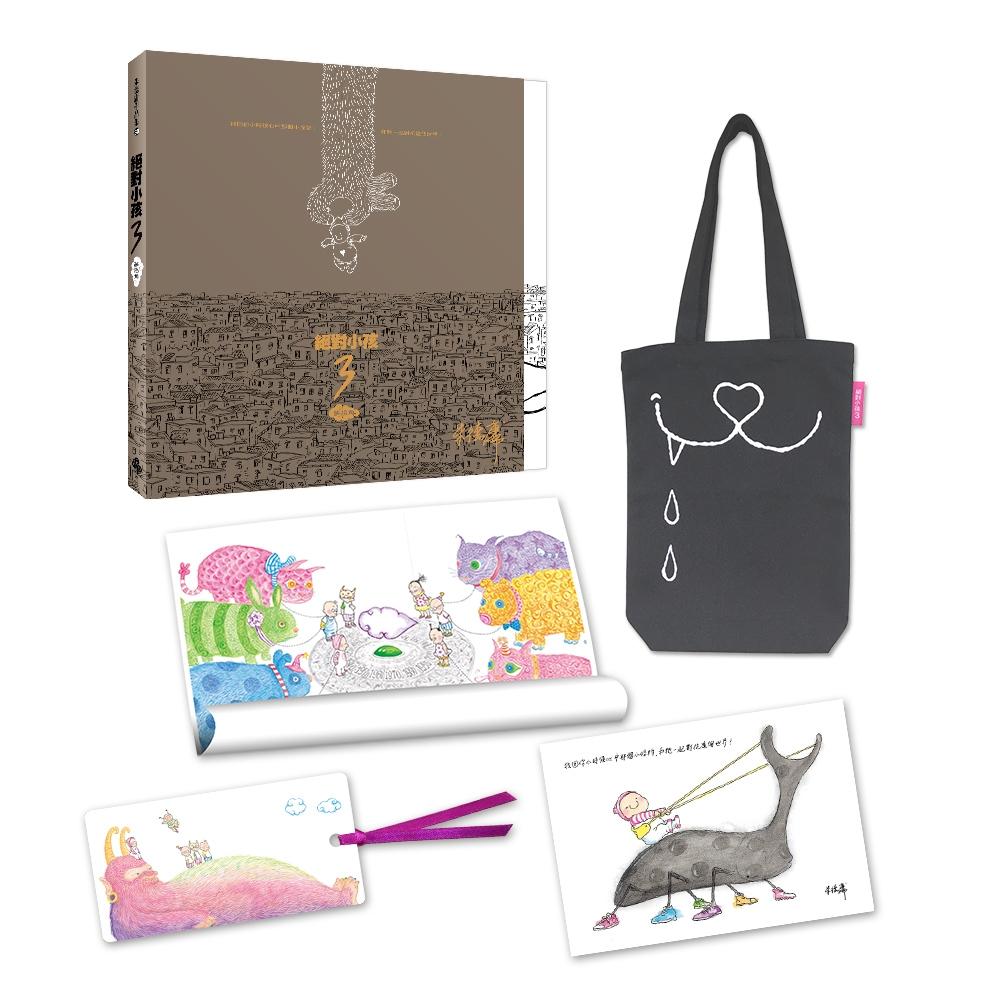 ◤博客來BOOKS◢ 暢銷書榜《推薦》絕對小孩3夢拐角:作者簽名精裝書+帆布袋一只+3D閃卡書籤一枚+精美卡片一張+典藏海報一份【限量超值典藏書盒組】