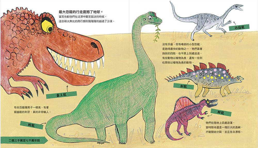 ◤博客來BOOKS◢ 暢銷書榜《推薦》演化之書:生命起源的故事