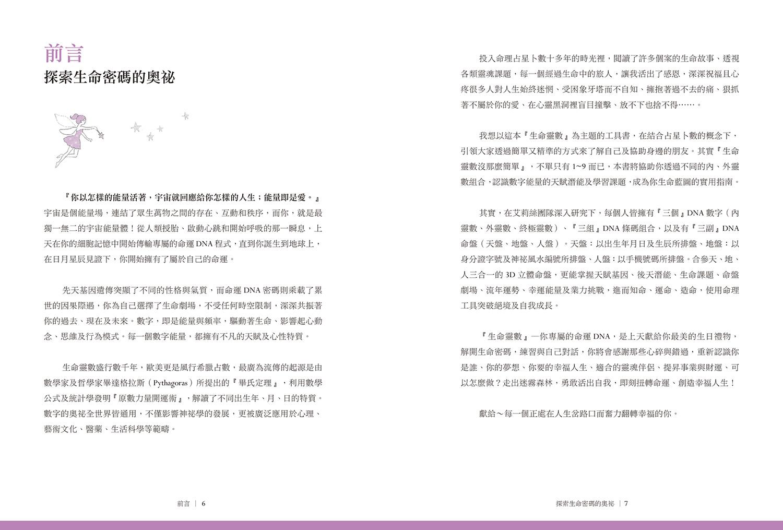 //im2.book.com.tw/image/getImage?i=http://www.books.com.tw/img/001/077/46/0010774615_b_01.jpg&v=5a535642&w=655&h=609