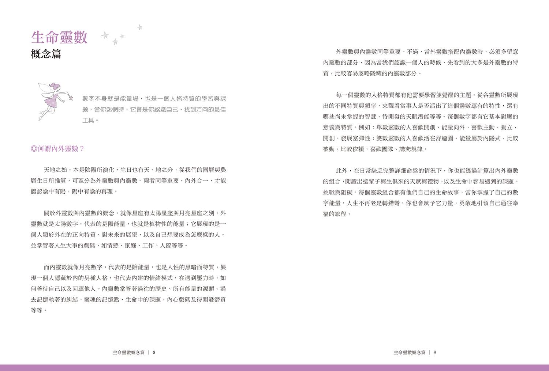 //im1.book.com.tw/image/getImage?i=http://www.books.com.tw/img/001/077/46/0010774615_b_02.jpg&v=5a535642&w=655&h=609
