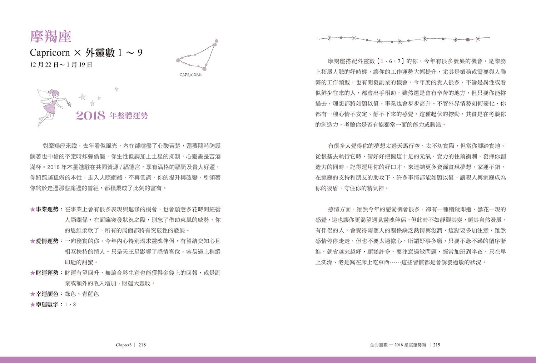 //im1.book.com.tw/image/getImage?i=http://www.books.com.tw/img/001/077/46/0010774615_b_06.jpg&v=5a535643&w=655&h=609