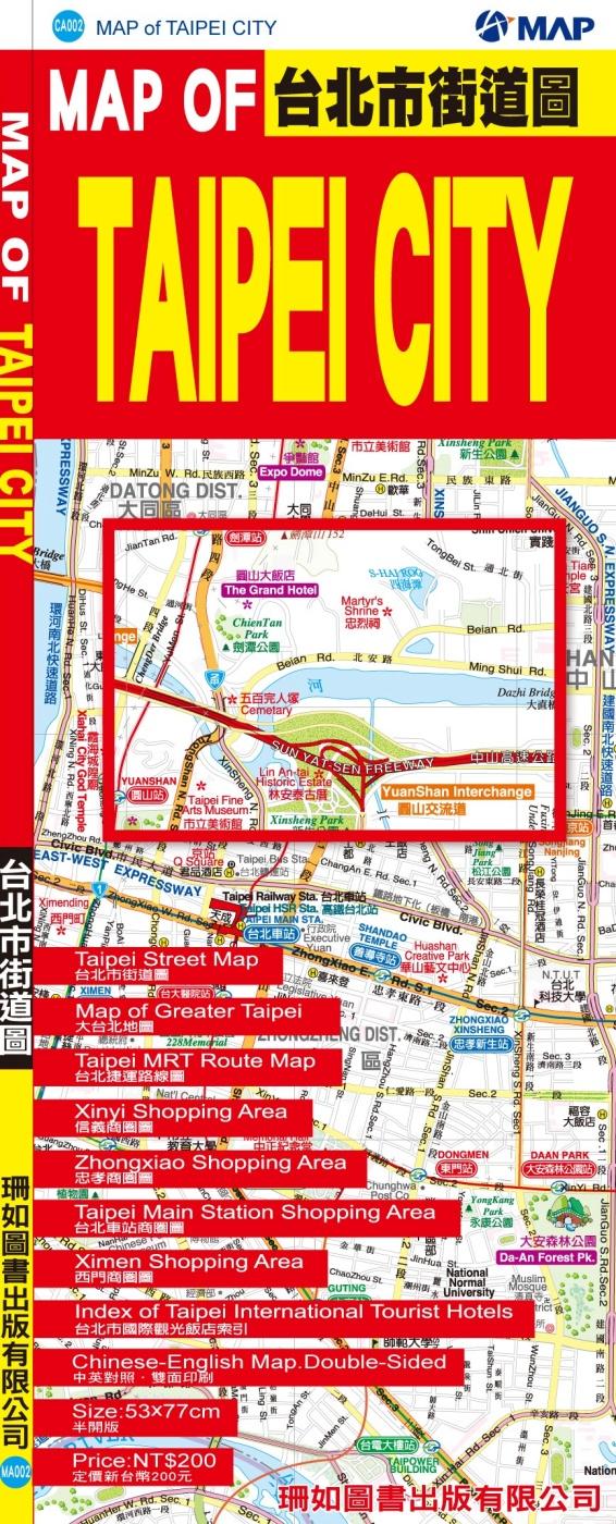 MAP OF TAIPEI CITY 台北市街道圖