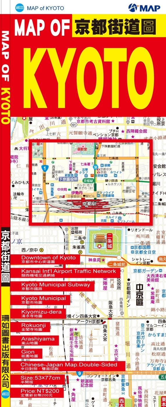 MAP OF KYOTO 京都街道圖