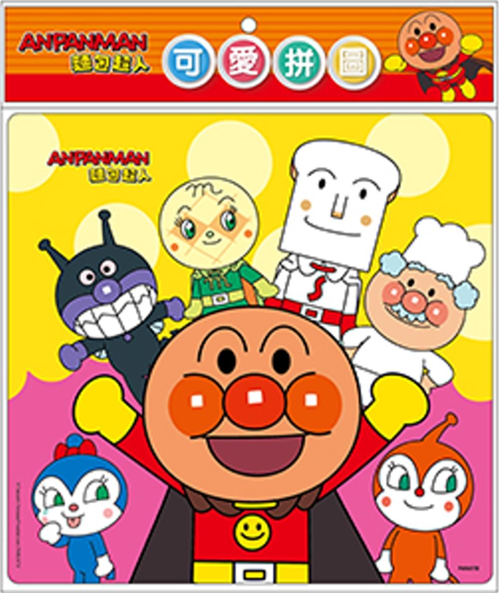 《麵包超人 可愛拼圖(B)》 商品條碼,ISBN:4714809700028