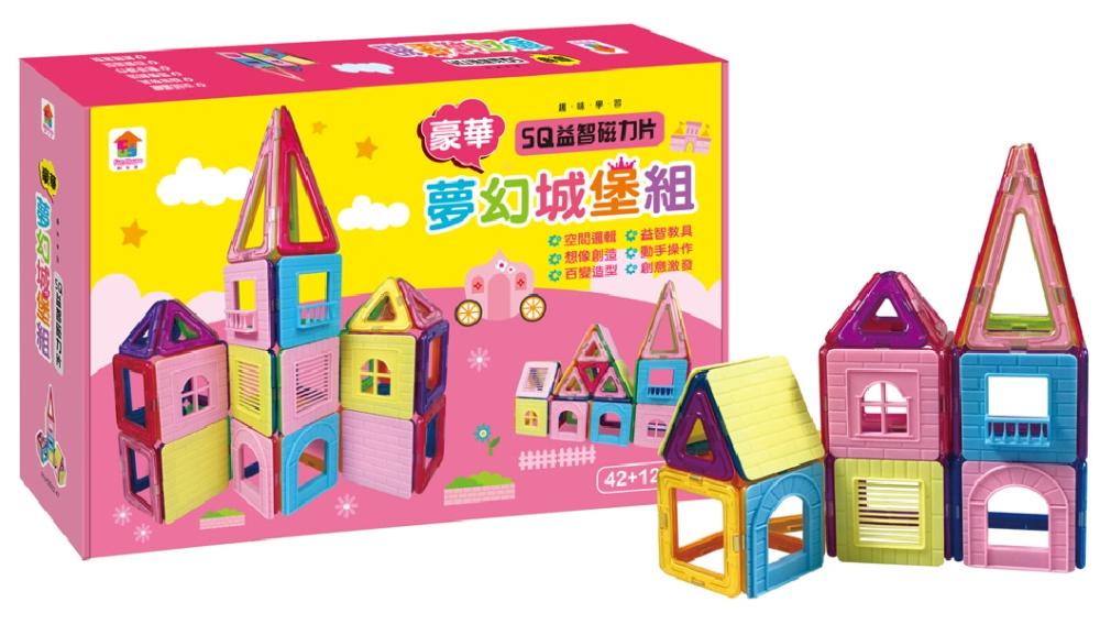 5Q益智磁力片:豪華夢幻城堡組(內附10個三角形磁力片+28個正方形磁力片+4個等腰三角形+12個窗台配件+1本造型教學書)