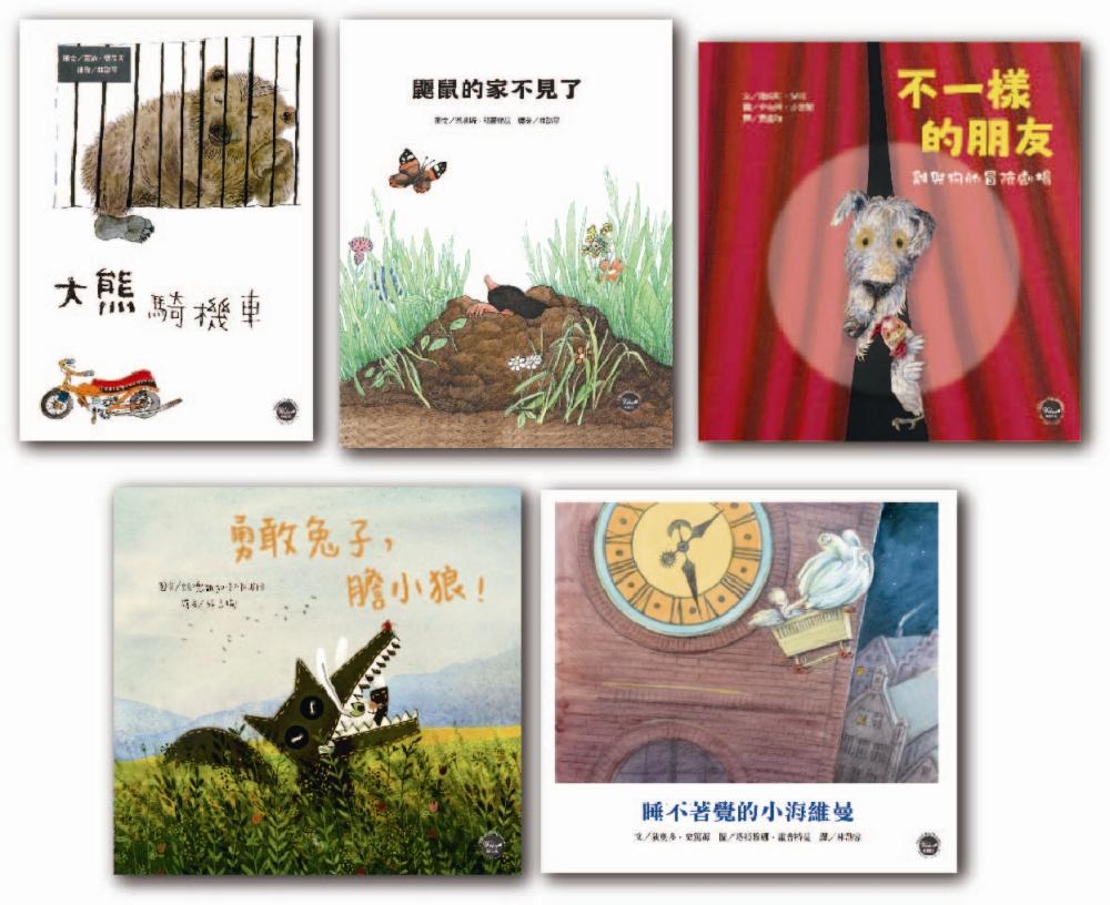 《德文翻譯繪本精選套書(六)》 商品條碼,ISBN:9780004270265
