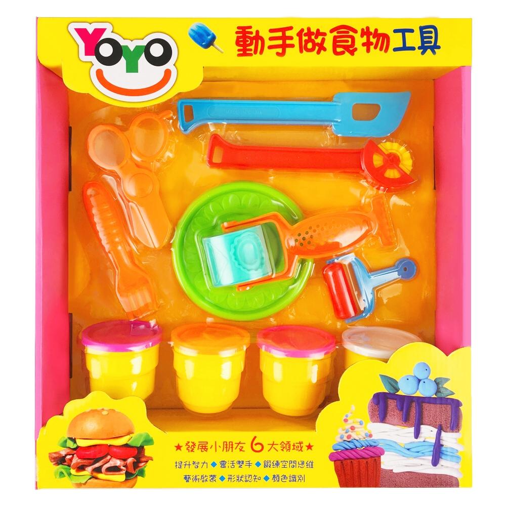 YOYO 4色小麥黏土:動手做食物工具