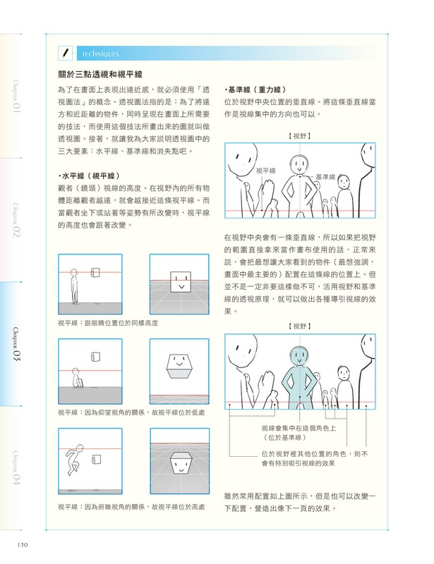 ◤博客來BOOKS◢ 暢銷書榜《推薦》職人繪師CG繪圖技術講座(Vol.1)講師:Anmi 日本超人氣繪師 Anmi 超詳細的CG繪圖教學書!