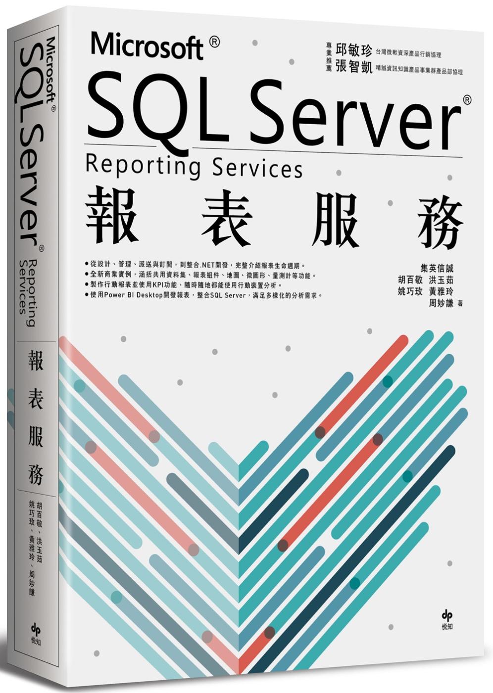 Microsoft® SQL ...