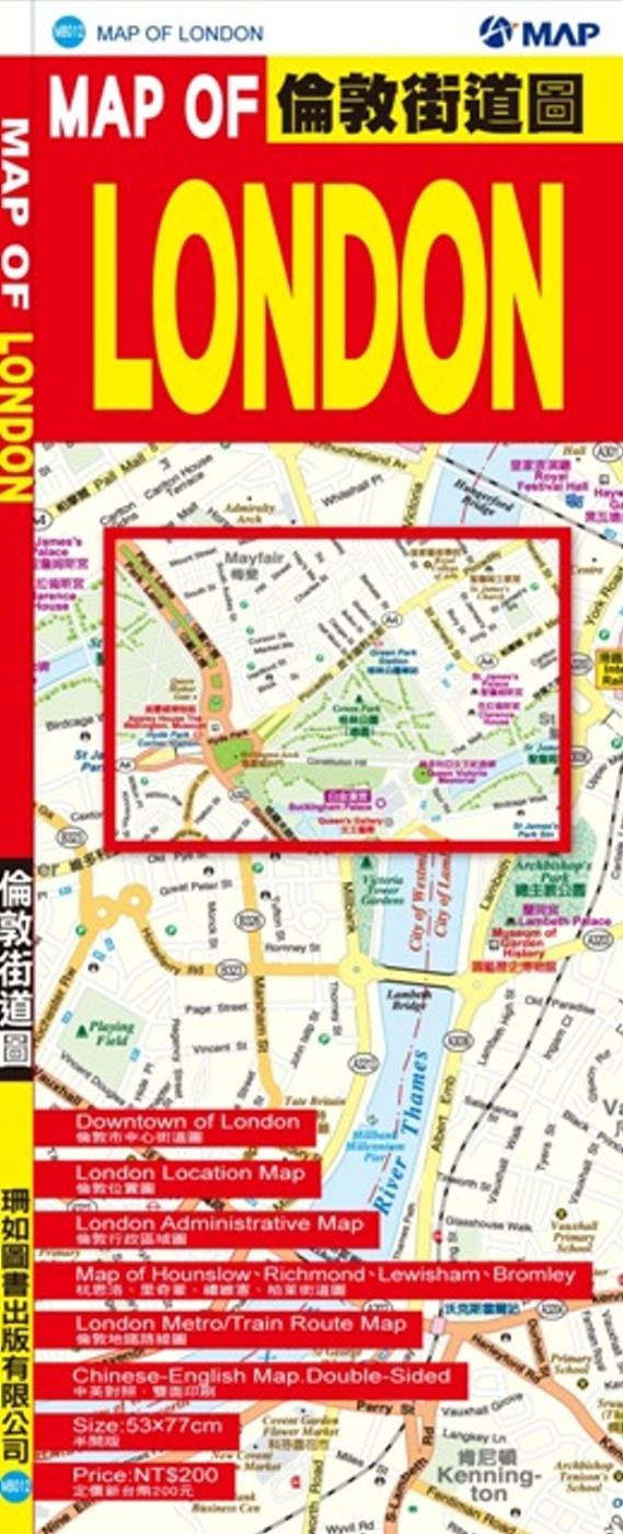 倫敦街道圖