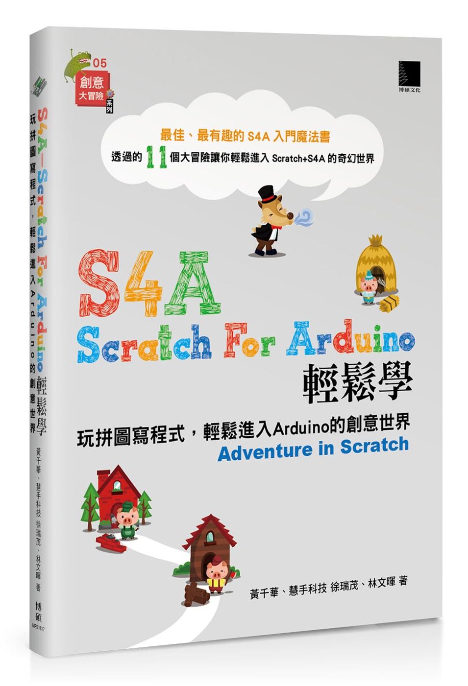 S4A (Scratch Fo...