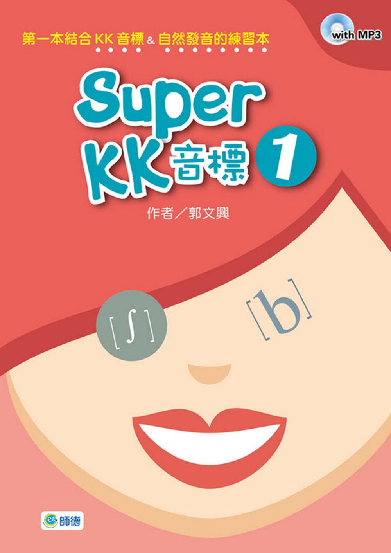 Super KK...