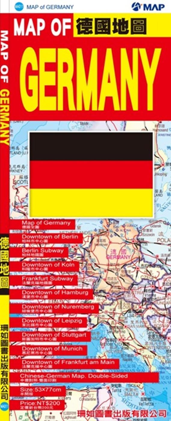 MAP OF GERMANY 德國地圖