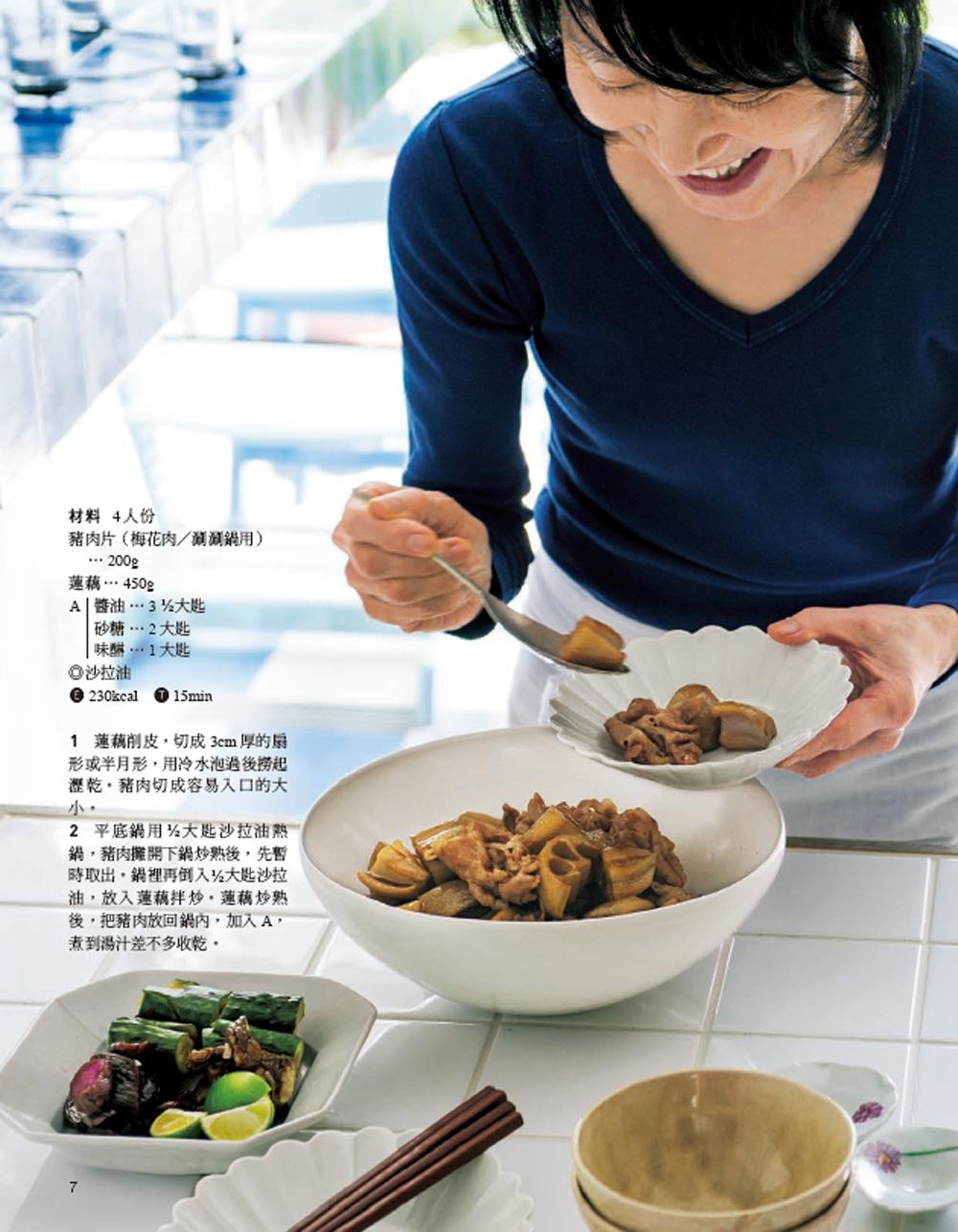 ◤博客來BOOKS◢ 暢銷書榜《推薦》harumi今日的料理100選:NHK最受歡迎烹飪節目60週年紀念,百萬粉絲最渴望學會的栗原晴美食譜