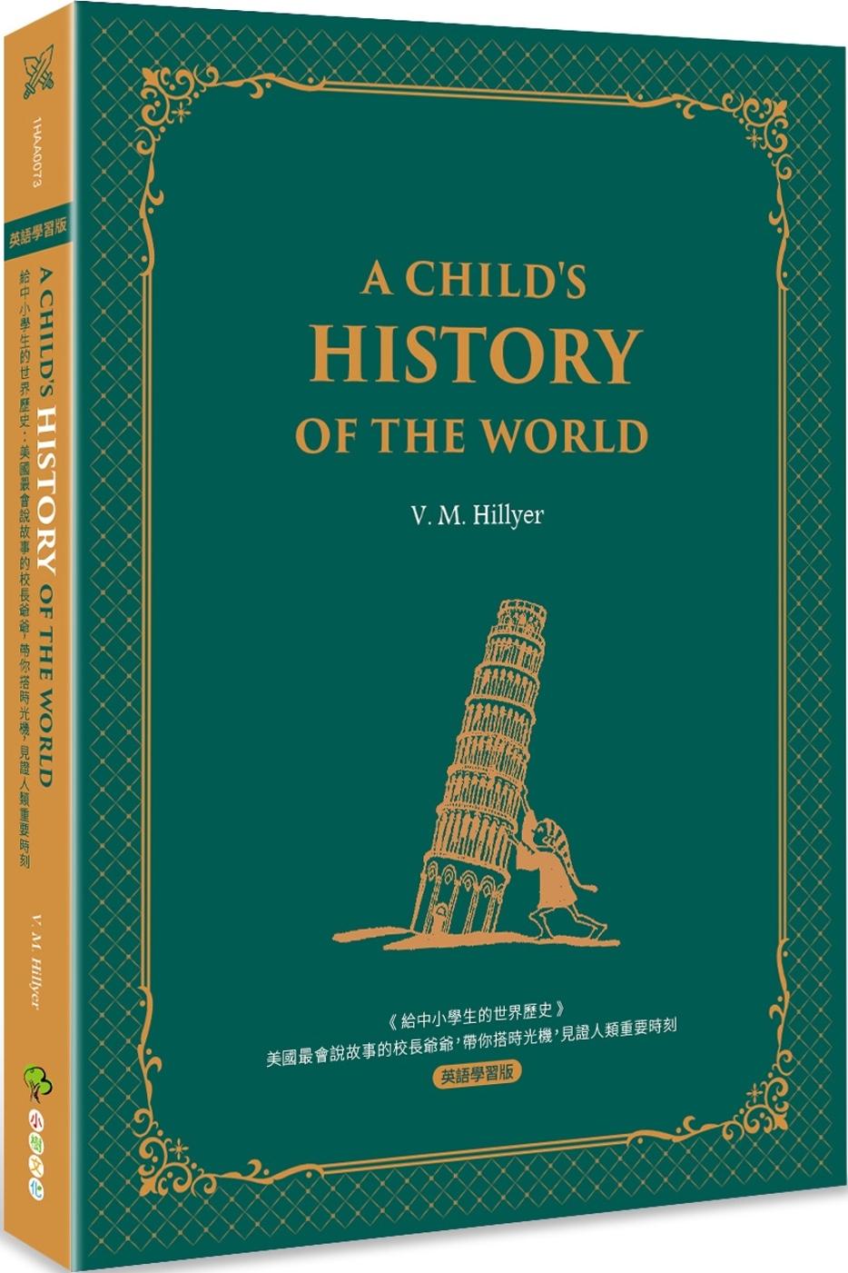 給中小學生的世界歷史【西方家庭必備,經典英語學習版】A Child's History of the World:美國最會說故事的校長爺爺,帶你搭時光機,見證人類重要時刻