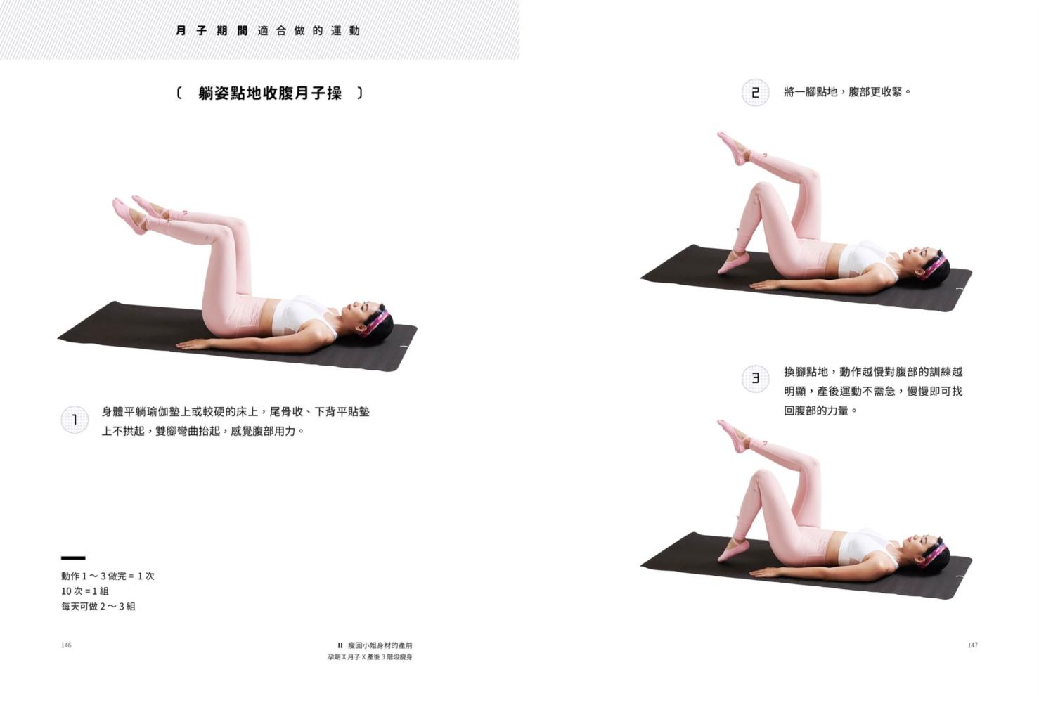 ◤博客來BOOKS◢ 暢銷書榜《推薦》林可彤的媽咪完全手冊:孕期‧月子‧產後3階段瘦身X婦產科醫師+明星御用保母Q&A,讓妳安心待產,輕鬆育兒