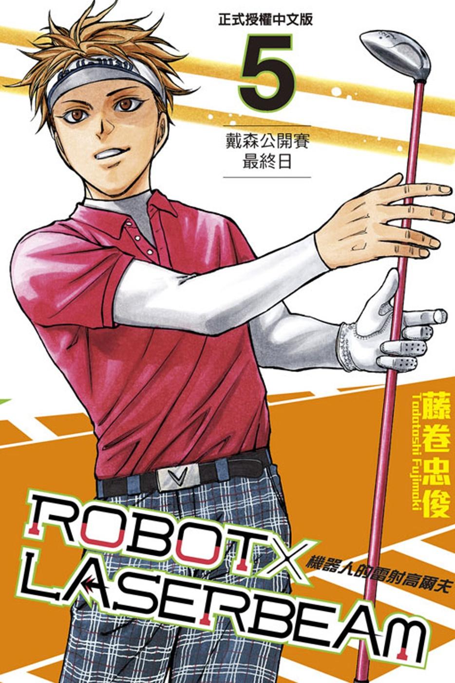 ROBOT×LASERBEAM...