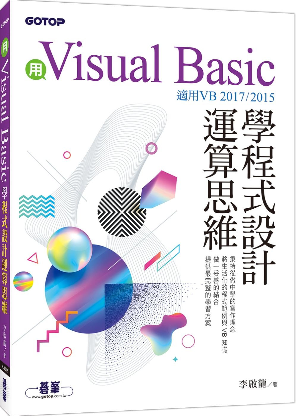 用Visual ...