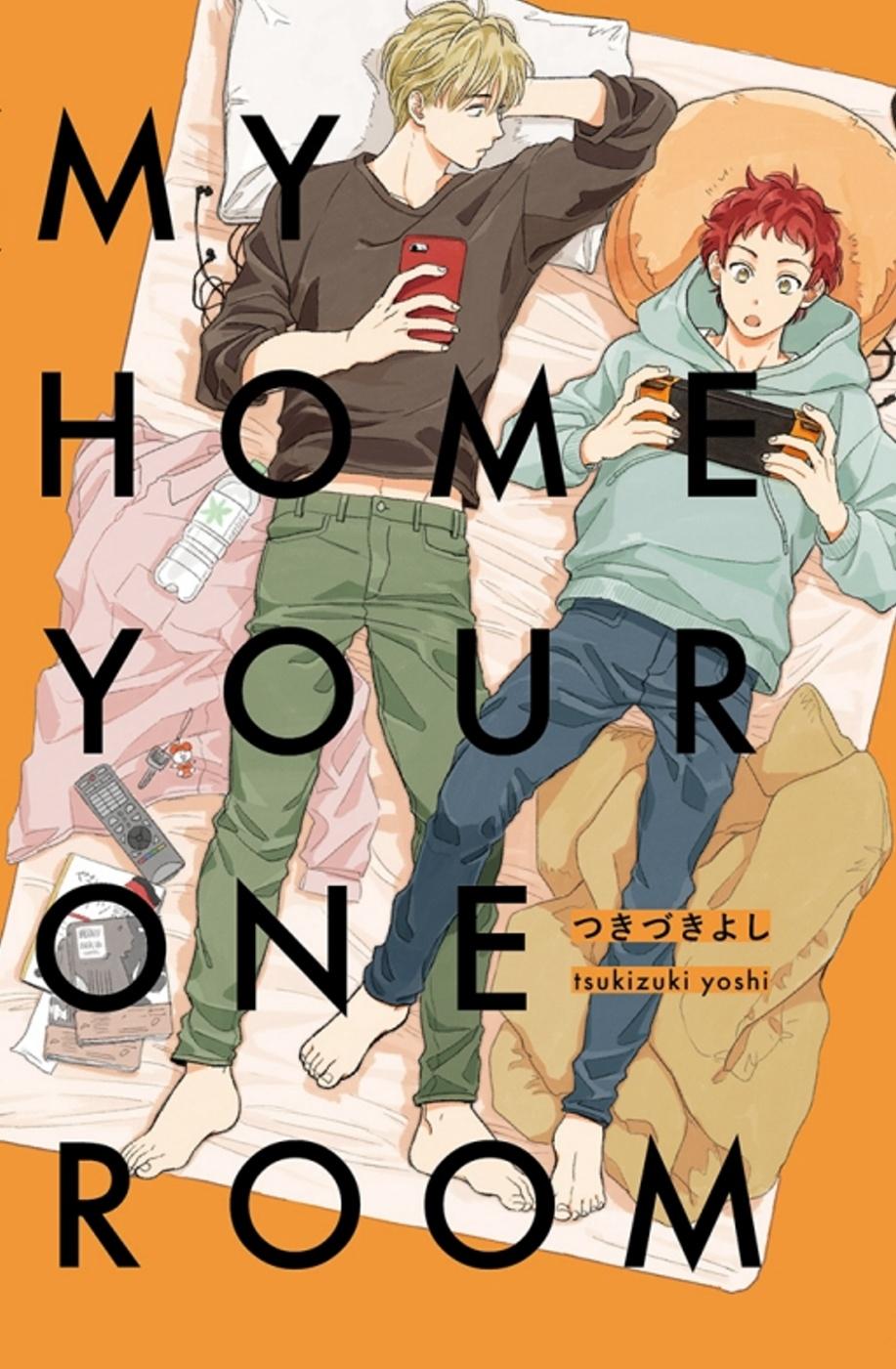 MY HOME YOUR ONEROOM 全
