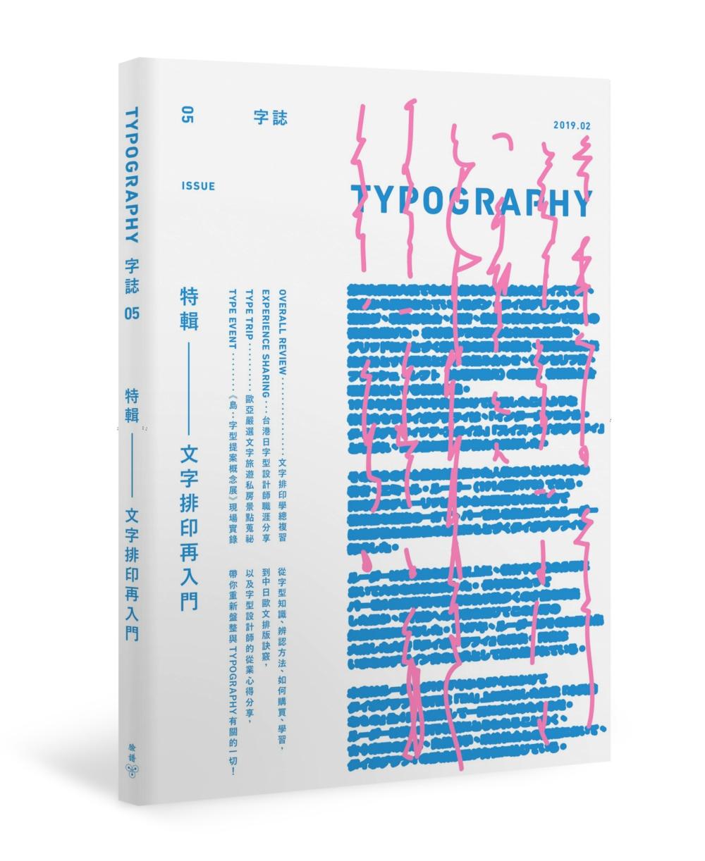 Typograp...