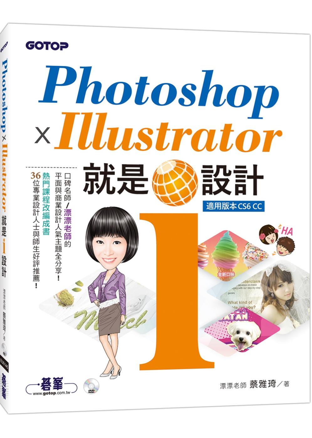 Photoshop X Ill...