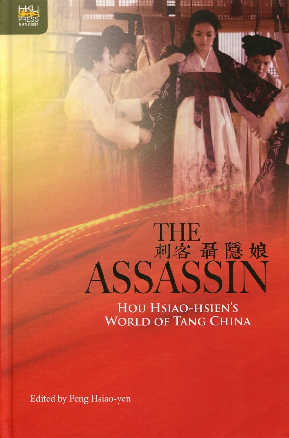 The Assassin:Hou Hsiao-hsien's World of Tang China