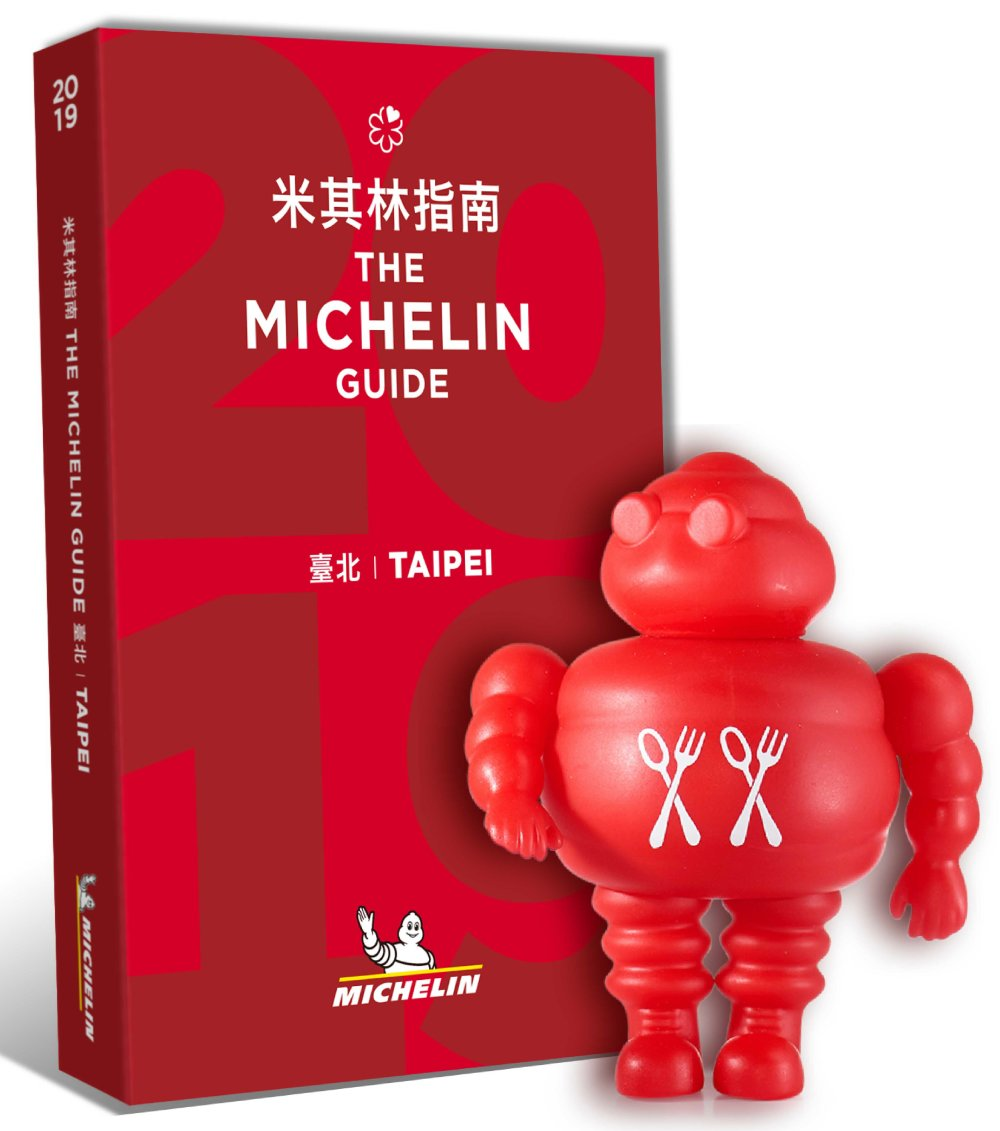 2019 台北米其林指南Taipei:The MICHELIN Guide 2019
