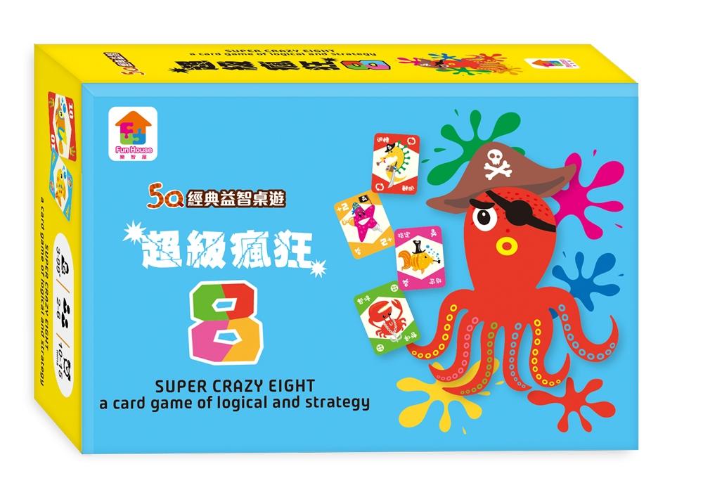 超級瘋狂8(內附65張數字牌、25張功能牌、1張K&S王牌、1張玩法說明書)