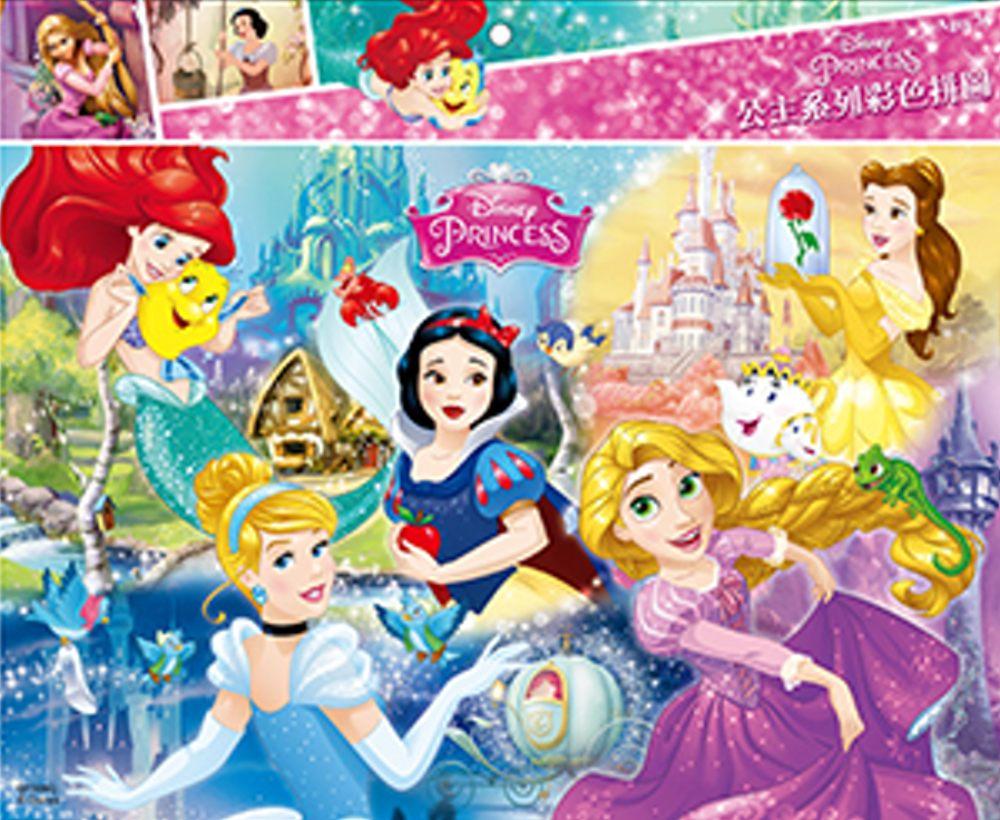 迪士尼公主 彩色拼圖(Q)