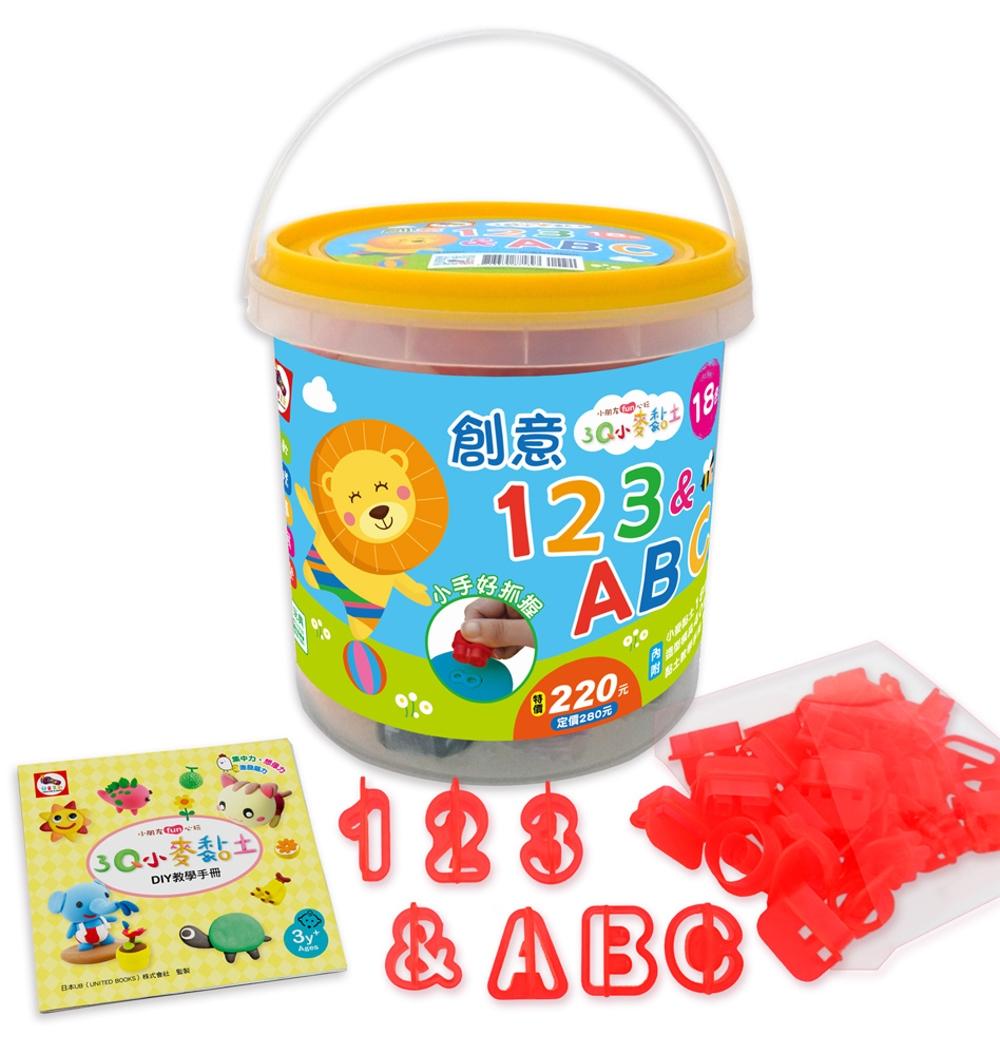 3Q小麥黏土:創意123&ABC(內附18色小麥黏土(共450g)+40個字母、數字模具+1本DIY教學手冊)