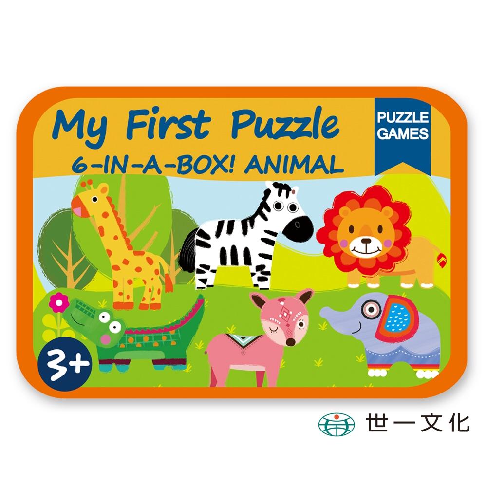 草原動物鐵盒木製拼圖