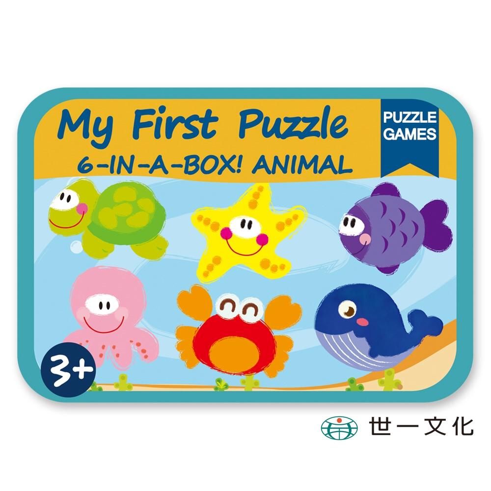 海洋動物鐵盒木製拼圖