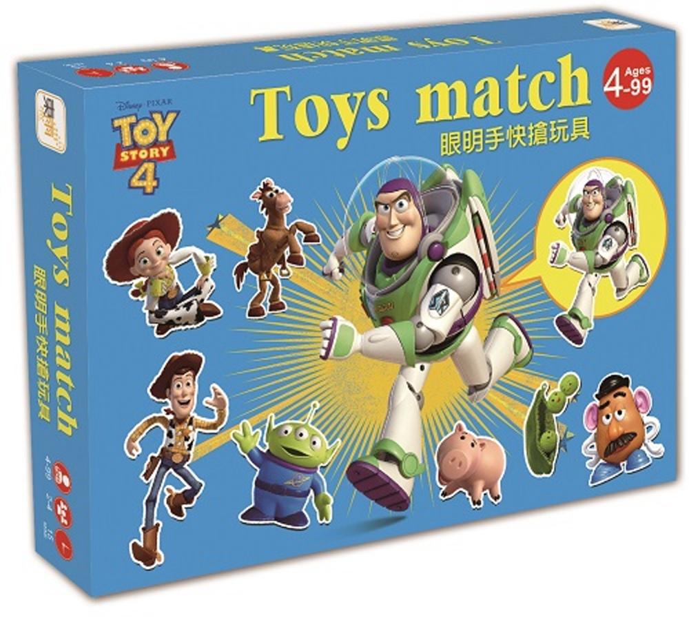 迪士尼 DISNEY-益智卡牌:眼明手快搶玩具-(玩具總動員系列)