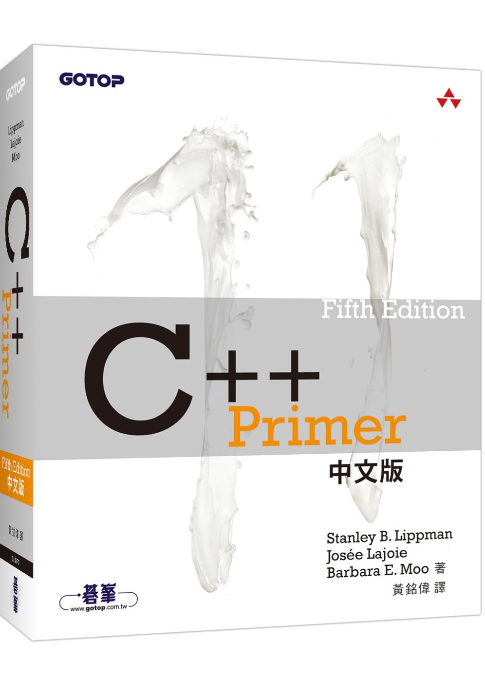 C++ Prim...