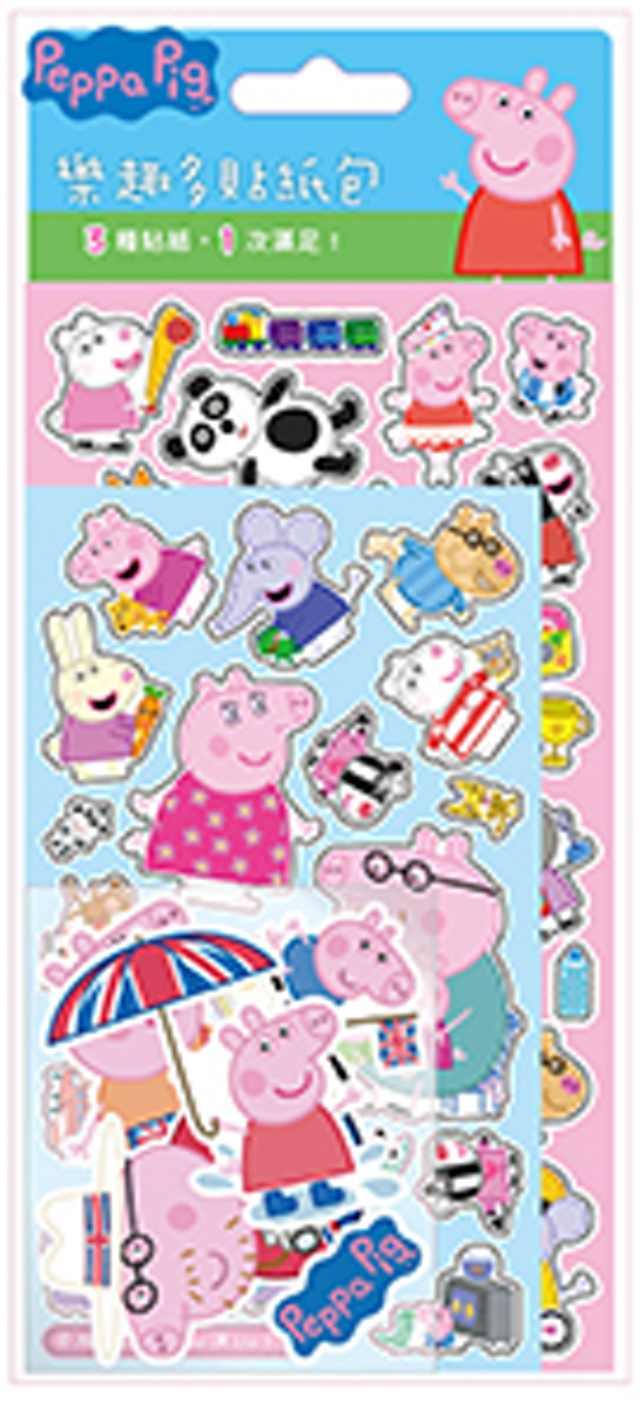 粉紅豬小妹 樂趣多貼紙包