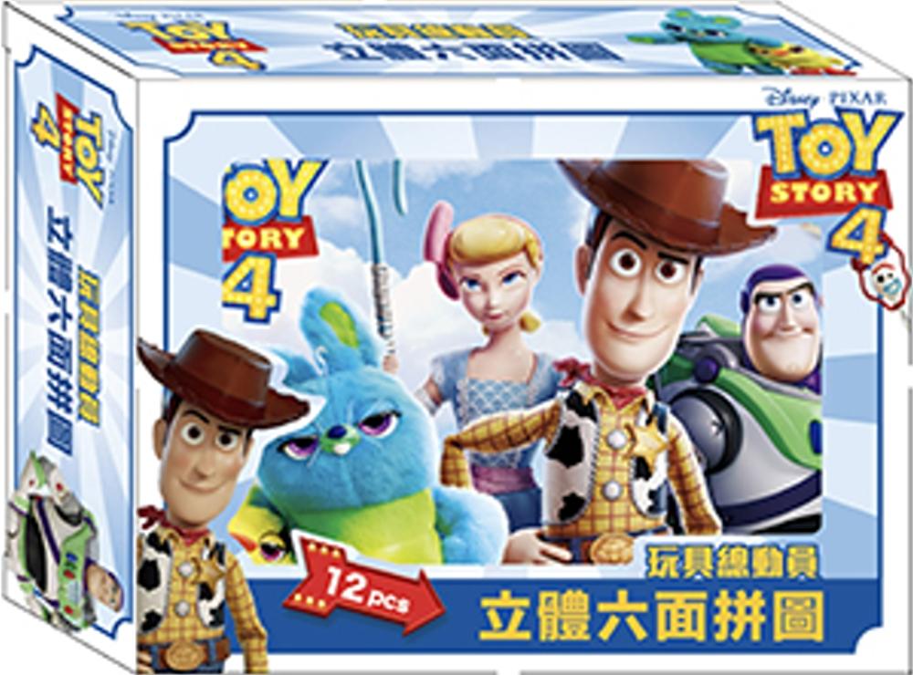玩具總動員4 立體六面拼圖(12塊)