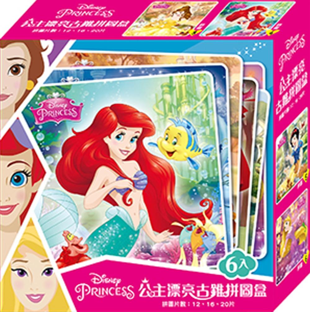 迪士尼公主漂亮古錐拼圖盒
