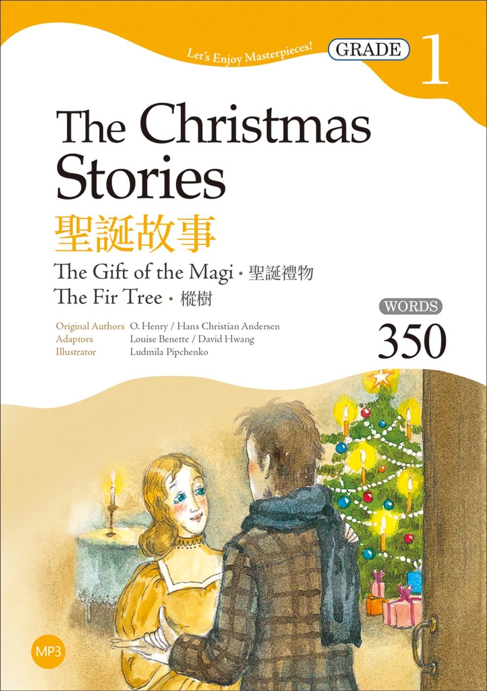 聖誕故事:聖誕禮物/樅樹【Grade 1經典文學讀本】二版(25K+1MP3)