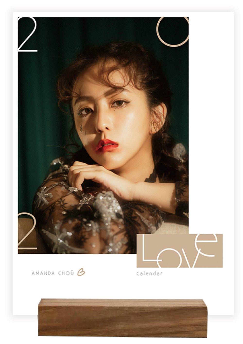 周曉涵 2020 Love C...